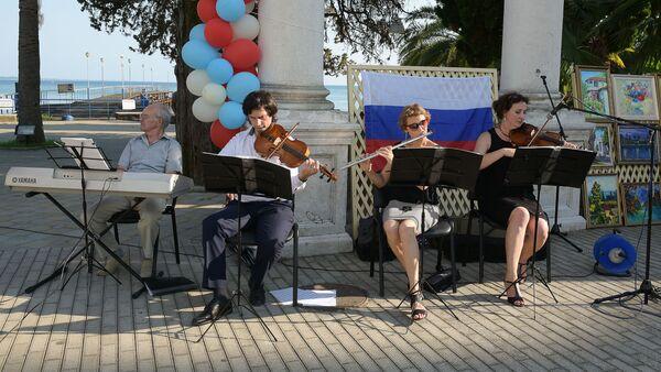 День флага РФ на Брехаловке - Sputnik Абхазия