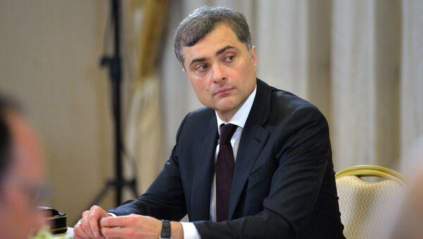 Помощник президента России Владислав Сурков - Sputnik Абхазия