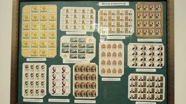 Выставка абхазских марок, посвященная 80-летию Эдуарда Пилия - Sputnik Аҧсны