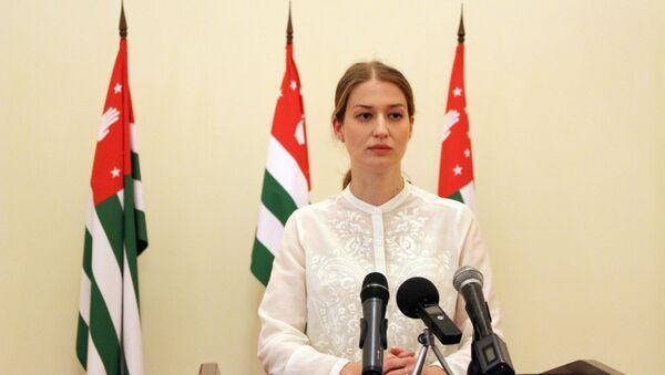 Пресс-секретарь президента Абхазии Наала Авидзба - Sputnik Абхазия