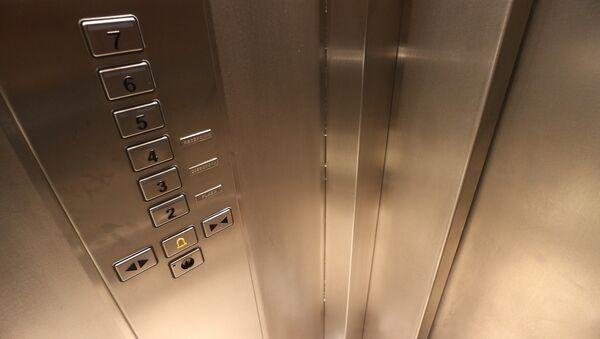 Лифт - Sputnik Аҧсны