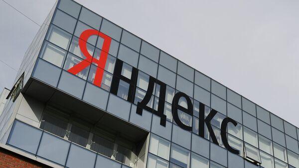 Офис компании Яндекс, архивное фото - Sputnik Абхазия