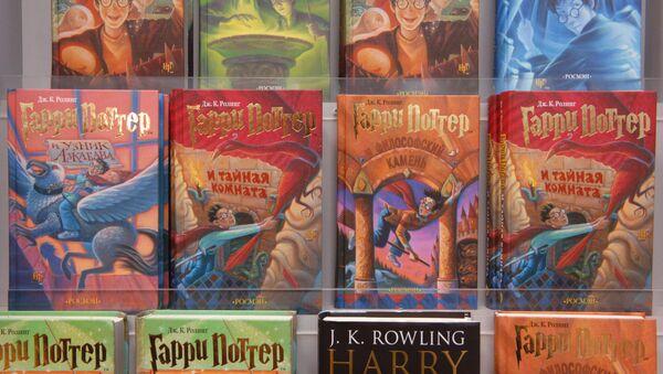 Книги о легендарном волшебнике Гарри Поттере, архивное фото - Sputnik Абхазия