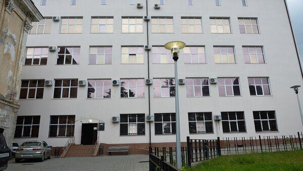 Здание государственного архива - Sputnik Аҧсны