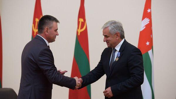 Фото с места события - Sputnik Абхазия