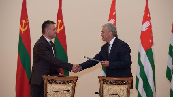 Подписание соглашение - Sputnik Абхазия