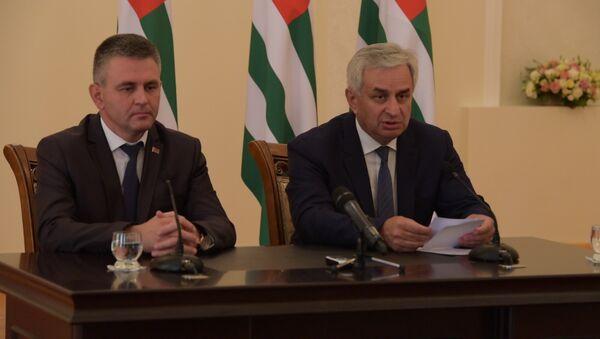 Новый импульс: подписание договора между Абхазией и ПМР - Sputnik Абхазия