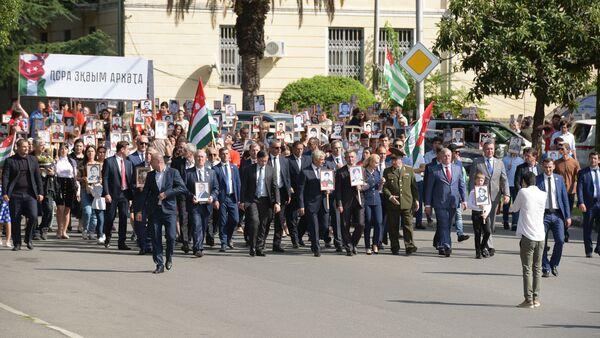 30 сентября – День Победы и Независимости - Sputnik Абхазия