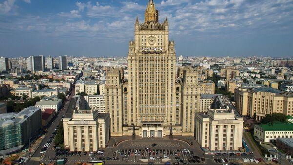 Здание Министерства иностранных дел России в Москве - Sputnik Абхазия
