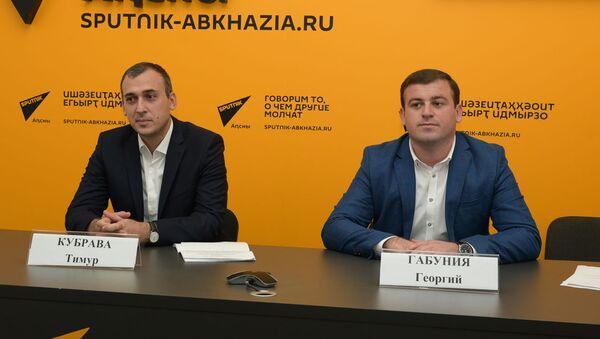 Пресс-конференция с сотрудниками налоговой службы - Sputnik Абхазия