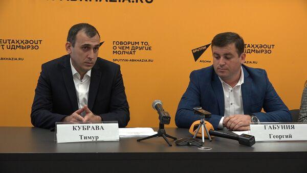 После 30 ноября будут проблемы: налоговики Абхазии о замене свидетельства ИНН - Sputnik Абхазия