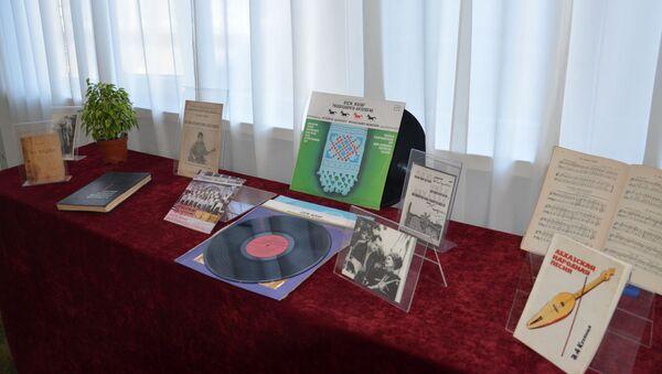 Пластинки с записью народных абхазских песен - Sputnik Аҧсны