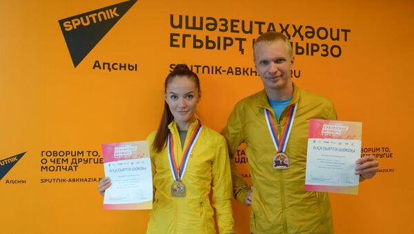 Андрей Гавриков и Екатерина Василенок - Sputnik Абхазия