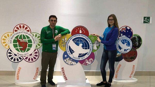 XIX всемирный фестиваль молодежи и студентов - Sputnik Абхазия