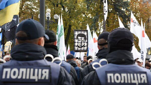 Акция с требованием реформ в Киеве - Sputnik Абхазия