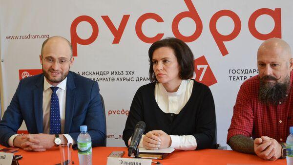 Пресс конференция по случаю открытия нового сезона - Sputnik Аҧсны