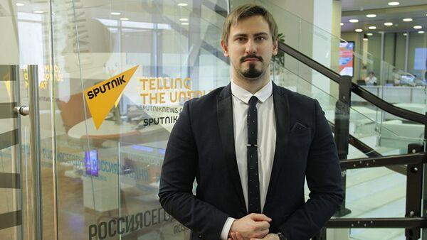 Никита Данюк - Sputnik Абхазия