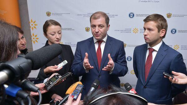 VIII Абхазо-российский деловой форум - Sputnik Аҧсны