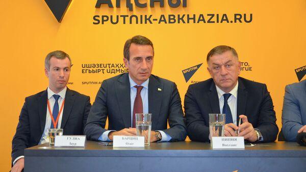 Пресс конференция посвященная VIII Абхазо-российскому деловому форуму - Sputnik Абхазия