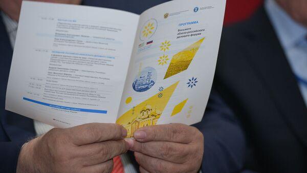 VIII Абхазо-российский деловой форум - Sputnik Абхазия