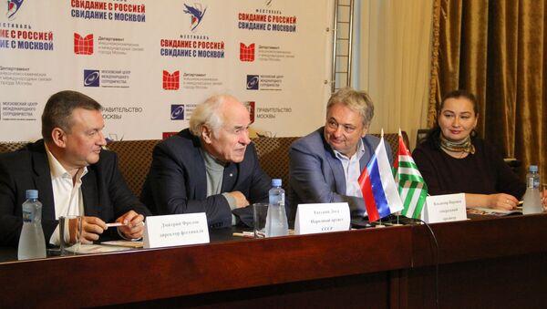 Фестиваль Свидание с Россией. Пресс конференция - Sputnik Абхазия