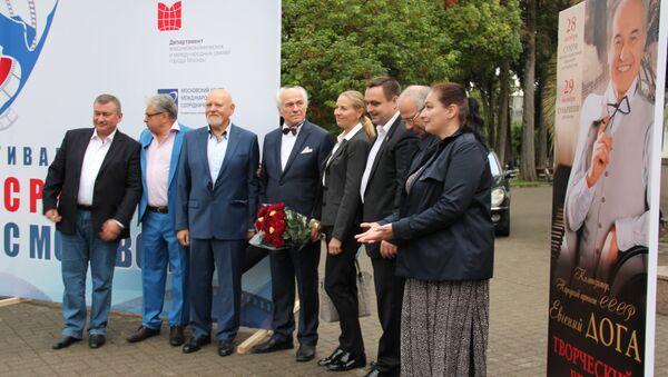 В Сухуме открылся кинофестиваль Свидание с Россией - Sputnik Абхазия