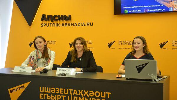 Фотоконкурс ТПП РА. Пресс конференция - Sputnik Аҧсны