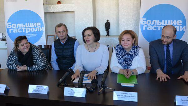 Брифинг, посвященный обменным гастролям культурного сезона Россия - Абхазия 2017 - Sputnik Абхазия