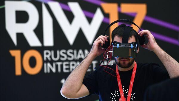 RIW - 2017. День первый - Sputnik Абхазия