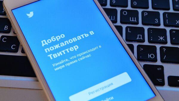 Социальная сеть Twitter - Sputnik Абхазия