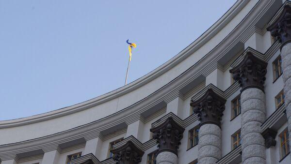 Кабинет министров Украины - Sputnik Абхазия