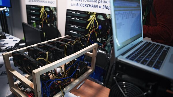 Конференция Russian Blockchain Week 2017 - Sputnik Абхазия