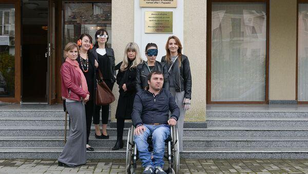 Проверка доступности объектов для инвалидов - Sputnik Абхазия