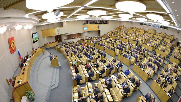 Дополнительное пленарное заседание Госдумы РФ - Sputnik Аҧсны