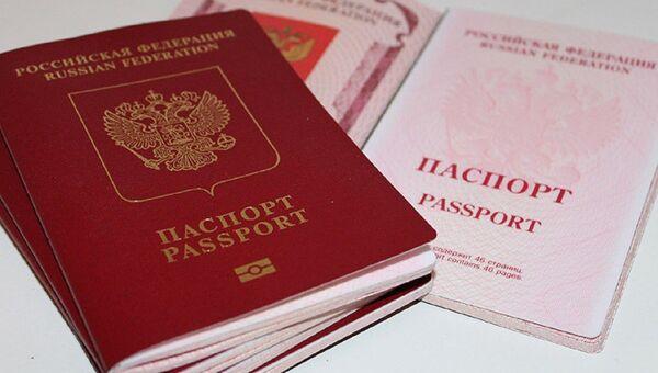 Биометрический паспорт - Sputnik Аҧсны