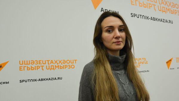 Эсма Хурхумал - Sputnik Абхазия