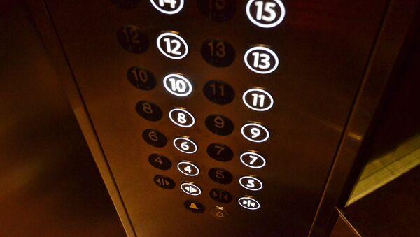 Лифт - Sputnik Абхазия