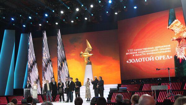 Премия Золотой орел - Sputnik Абхазия