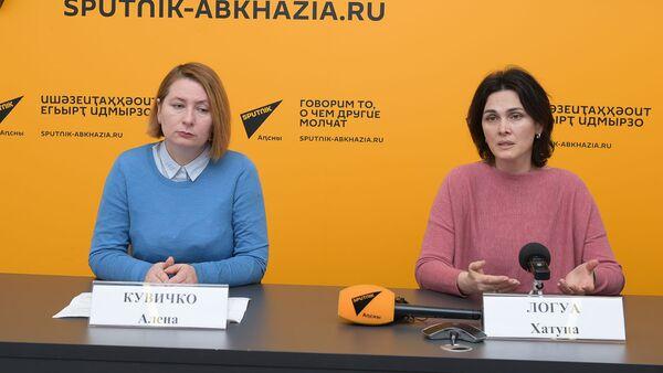 Пресс-конференция об акции - 16 дней борьбы против насилия в отношении женщин - Sputnik Абхазия