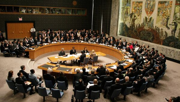 Саммит государств – членов Совета Безопасности ООН по ядерному разоружению и нераспространению. Архивное фото. - Sputnik Абхазия