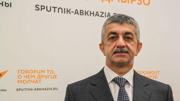 Мусса Экзеков - Sputnik Аҧсны