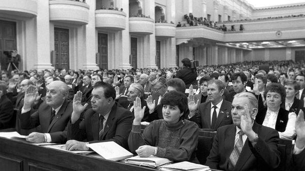 VIII сессия Верховного Совета СССР одиннадцатого созыва - Sputnik Абхазия