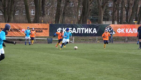 В Калининграде провели 24-часовой футбольный матч - Sputnik Абхазия