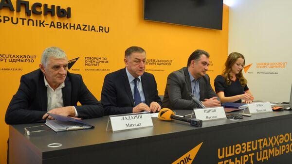 Пресс-конференция Госкомитета по управлению госимуществом - Sputnik Абхазия