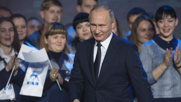 Рабочая поездка президента РФ В. Путина в Нижний Новгород - Sputnik Абхазия