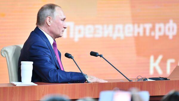 Ежегодная большая пресс-конференция президента РФ Владимира Путина - Sputnik Абхазия