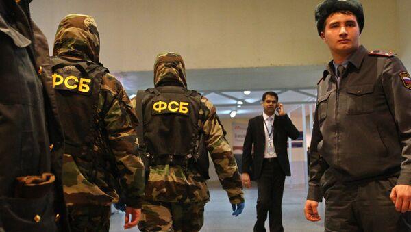 Взрыв в аэропорту Домодедово - Sputnik Абхазия