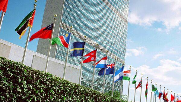 Здание ООН - Sputnik Аҧсны
