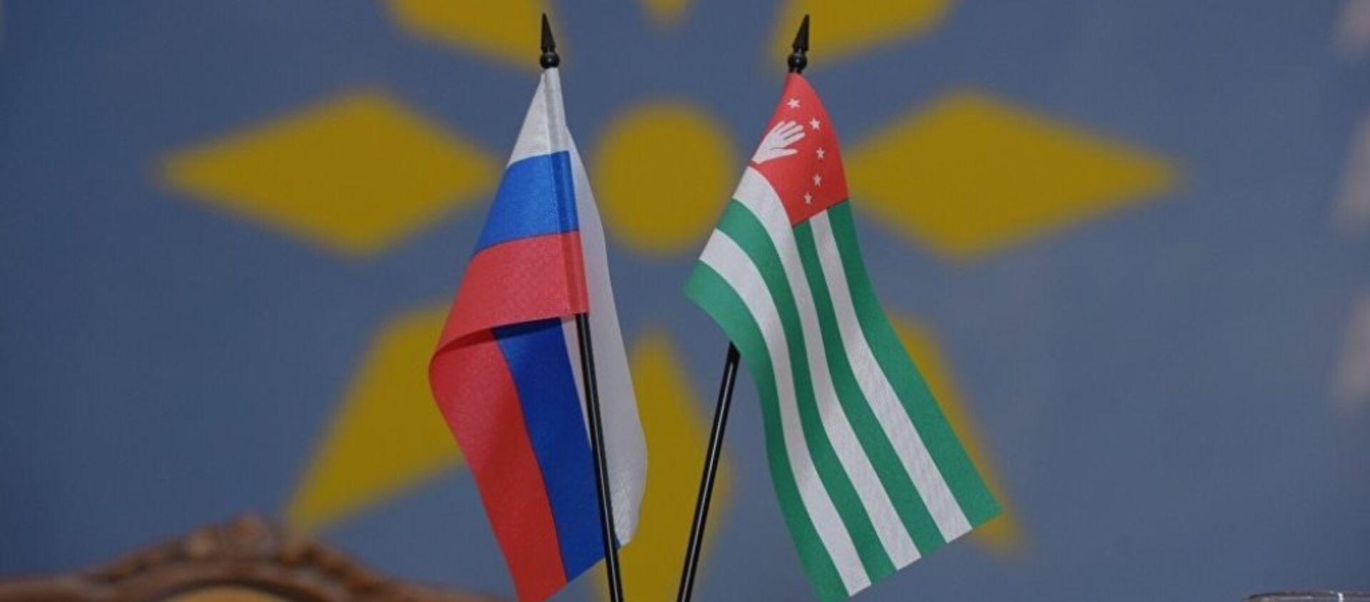 Флаги Абхазии и России - Sputnik Аҧсны, 1920, 16.12.2020