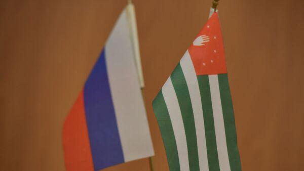 Флаги  - Sputnik Аҧсны